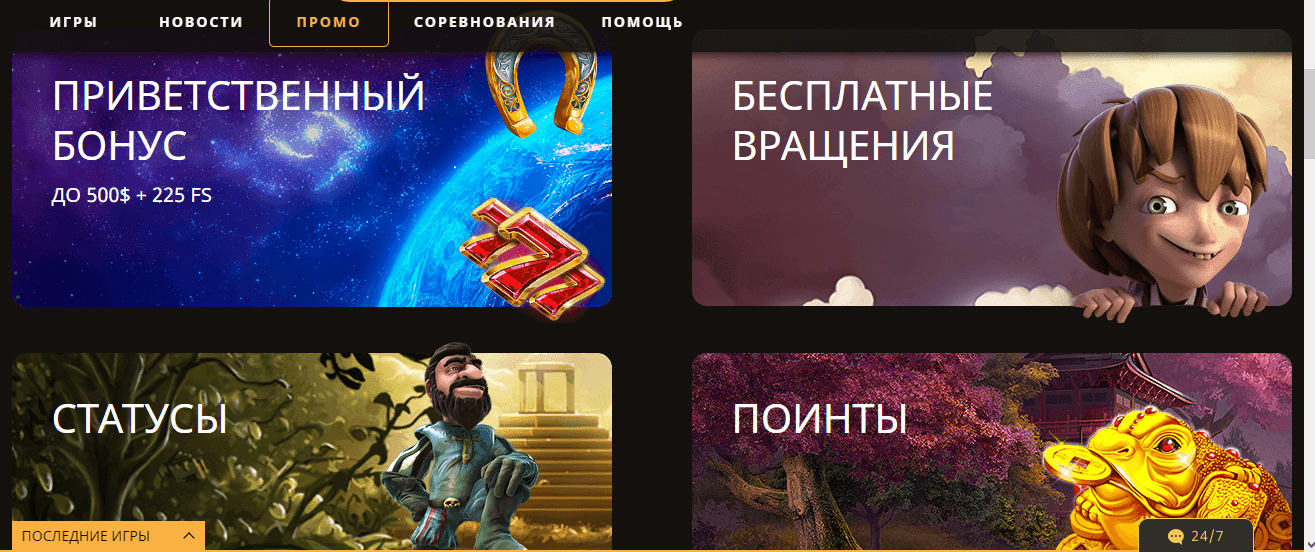 бонусная программа в PlayFortuna Casino